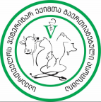 Georgian Veterinary Doctors United Association | Veterinary Association
