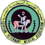 Egyptian Veterinary Medical Association | Veterinary Association