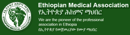 Ethiopian Medical Association | Medical Catalog
